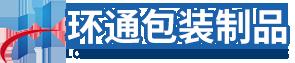 水带_沼气袋「价格优惠」潍坊市环通包装制品